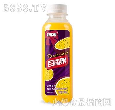 好果爱乳酸菌百香果汁500ml