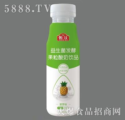 甄沃果粒酸奶饮品菠萝味320ml