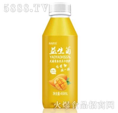 摇摇潮饮益生菌发酵芒果汁450ml