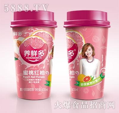 养鲜多蜜桃红柚果汁茶400ml