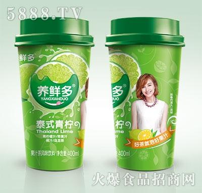 养鲜多泰式青柠果汁茶400ml