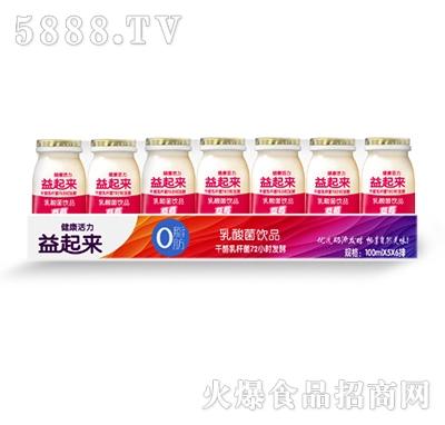 益起来乳酸菌饮品草莓味100mlx5排