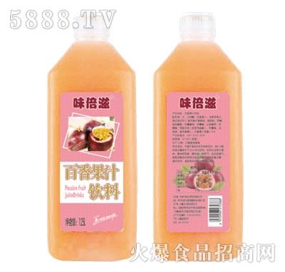味倍滋百香果汁饮料1.25L