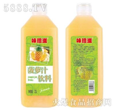 味倍滋菠萝汁饮料1.25L