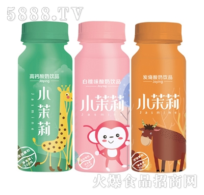 355mL小茉莉果粒酸奶饮品系列