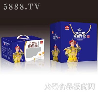 皇世中老年核桃牛奶礼盒装