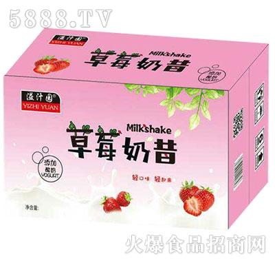 溢汁园草莓奶昔产品图