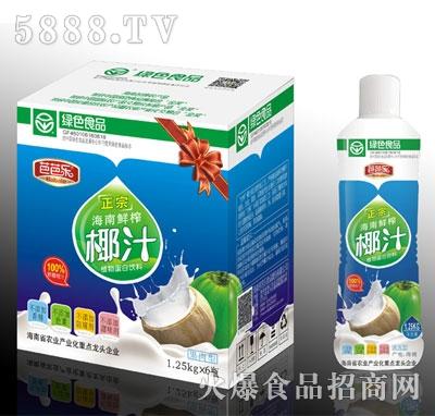 芭芭乐·绿色食品海南鲜榨椰汁(箱)