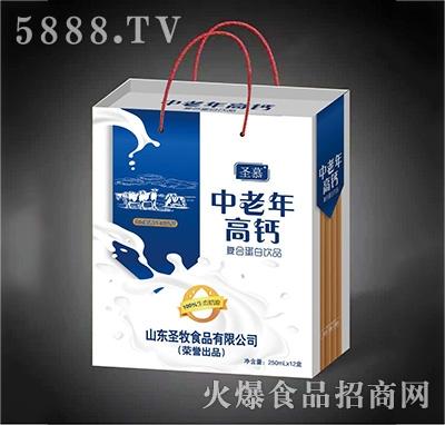 圣慕中老年高钙无蔗糖复合蛋白饮品礼盒
