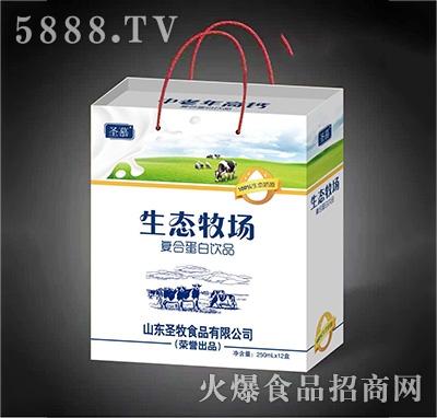 圣慕生态牧场复合蛋白饮品250mlx12盒