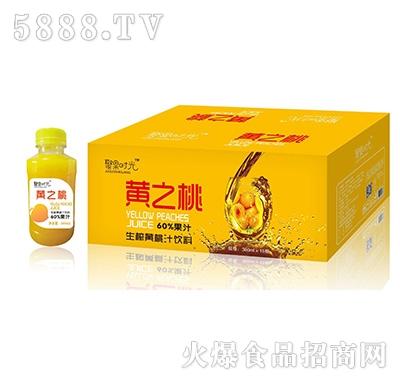 聚果时光黄之桃生榨黄桃汁380mlx15瓶