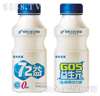 柒拾贰益乳酸菌350ml