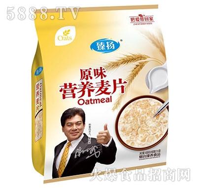 臻扬袁伟伟营养麦片