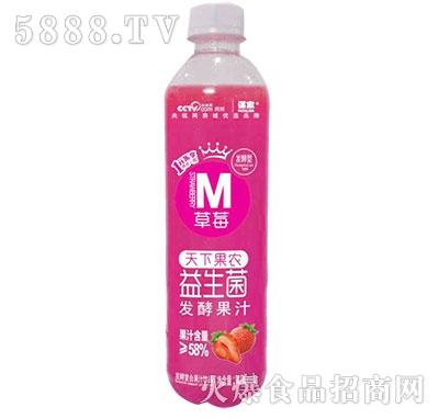 谋家天下果农益生菌发酵草莓汁480ml
