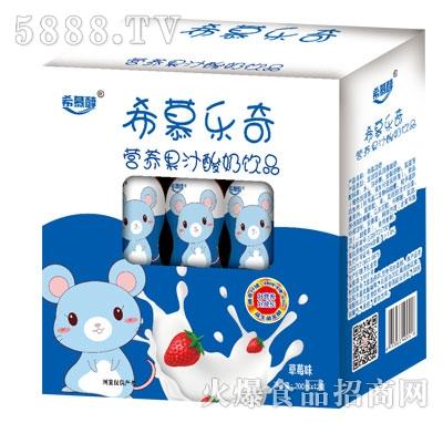 希慕醇营养果汁酸奶饮品