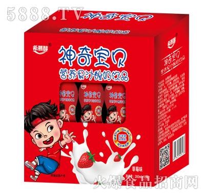 希慕醇营养果汁酸奶饮品草莓味
