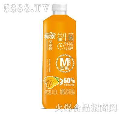 艾尔牧益生菌芒果发酵复合果汁1.08l