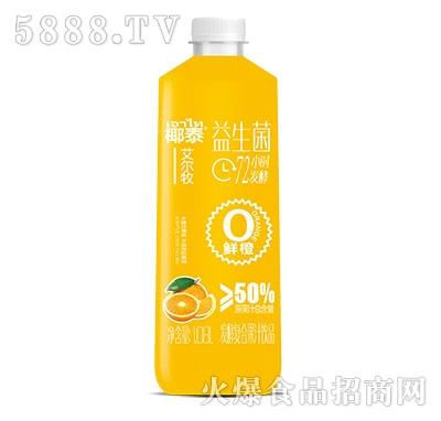艾尔牧益生菌鲜橙发酵复合果汁1.08L