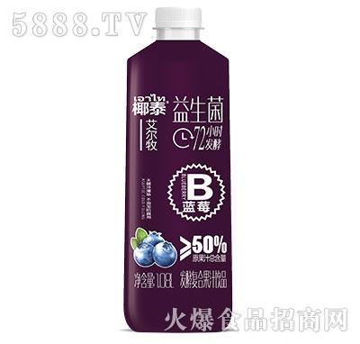椰泰艾尔牧益生菌发酵蓝莓果汁1.08L