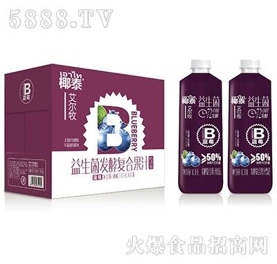 椰泰艾尔牧益生菌发酵蓝莓果汁1.08Lx8瓶