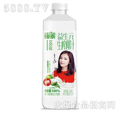 椰泰艾尔牧益生元生榨椰汁1.08L