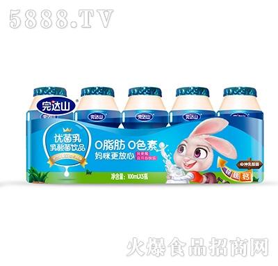 完达山优菌乳乳酸菌饮品原味100mlx5瓶