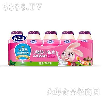 完达山优菌乳乳酸菌饮品草莓味100mlx5瓶