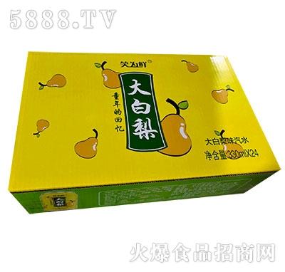 笑为鲜大白梨汽水330mlx24产品图