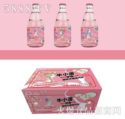 牛小溪樱花水蜜桃汽水330mlX24