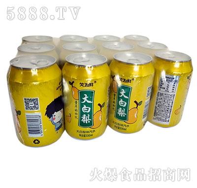 笑为鲜大白梨汽水罐塑包产品图