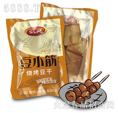 农庭豆小筋烧烤味豆干