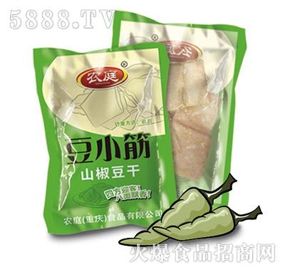 农庭豆小筋山椒豆干