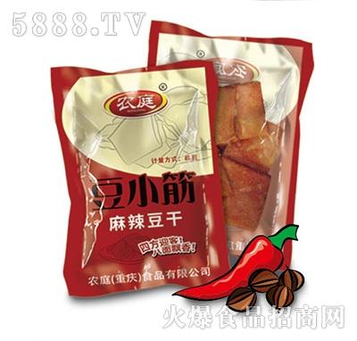 农庭豆小筋麻辣味豆干