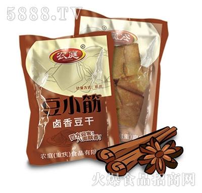 农庭豆小筋卤香味豆干