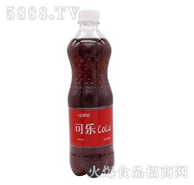 一起嗨吧可乐500ml