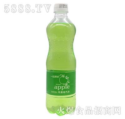一起嘿吧苹果味汽水500ml