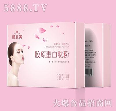 鑫肽美胶原蛋白肽粉150g