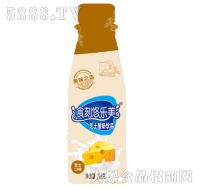 食刻悠乐美芝士酸奶饮品316g