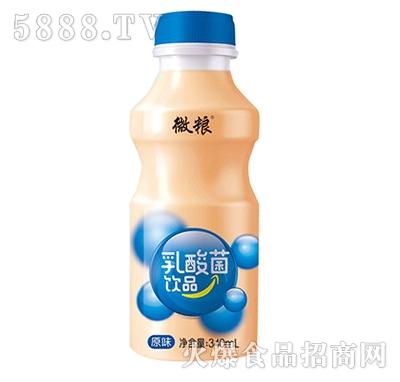 微粮乳酸菌饮品原味340ml