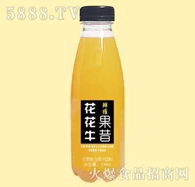 花花牛果昔芒果复合果汁饮料