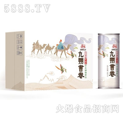 九州书卷战楼兰草本植物饮品
