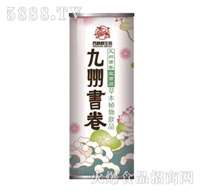 九州书卷空白川草本植物饮品产品图