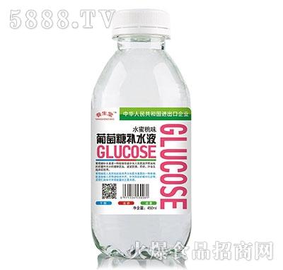 养生堂葡萄糖补水液水蜜桃味450ml