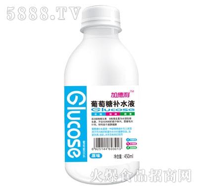 加德利葡萄糖补水液原味450ml