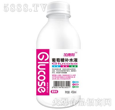 加德利葡萄糖补水液蜜桃味450ml