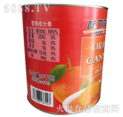 味了你桔子罐头3kg
