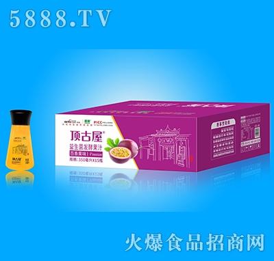顶古屋益生菌发酵百香果汁350mlx15