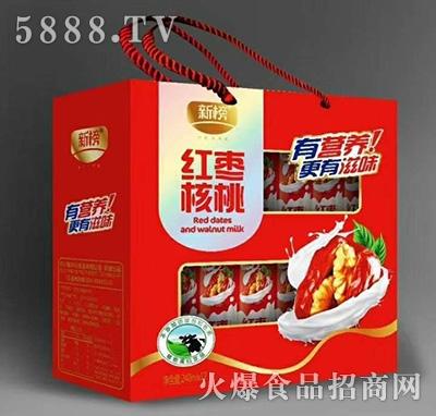 新榜红枣核桃奶