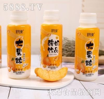 舒纯大果粒酸奶饮品黄桃味310ml(瓶)