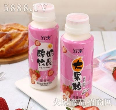 舒纯大果粒酸奶饮品草莓味(瓶)